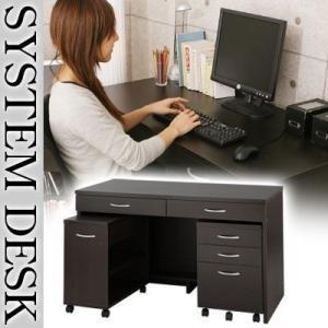 パソコンデスク ハイタイプ 木製 ラック チェスト システムデスク 3点セット おしゃれ シンプル 人気|bon-like