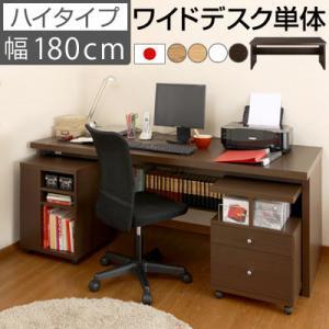 パソコンデスク ハイタイプ 木製 パソコン デスク PCデスク 机 シンプル 省スペース|bon-like
