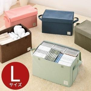 収納ボックス 収納ケース 折りたたみ おしゃれ フタ付き 衣類収納 隙間収納 洋服収納 カラーボックスに タンスに 押し入れに 取っ手付き 大容量 幅43cm|bon-like