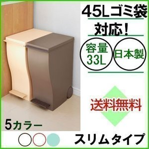 \セールも随時開催/デザイン家具通販Like-Ai  デザイン良し インテリア としても人気のゴミ箱...