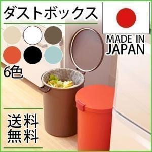 \セールも随時開催/デザイン家具通販Like-Ai  臭気が漏れない密閉構造のおしゃれなゴミ箱。 凹...