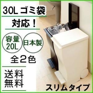 \セールも随時開催/デザイン家具通販Like-Ai デザイン良し インテリア としても人気のゴミ箱で...