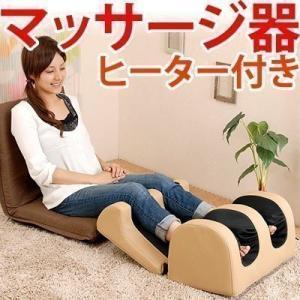 \セールも随時開催/デザイン家具通販Like-Ai  手もみ感覚で、ふくらはぎ・足裏を集中的にマッサ...
