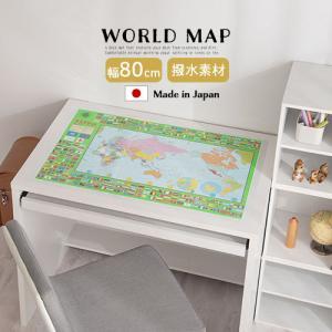 デスクマット 勉強机マット 学習机マット デスクパッド 子供 おしゃれ 下敷き 日本製 国産 小サイズ|bon-like