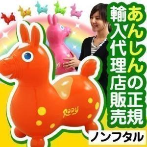 ロディ ロディー ロディキッズ RODY rody クリスマス プレゼント ベビー キッズ おもちゃ 玩具|bon-like