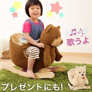 乗用玩具 乗用玩具 おもちゃ 乗り物 木馬 子供 ベビー キッズ 特大 北欧 インテリア シンプル ロッキング 揺れる 男の子 女の子 ギフト プレゼント 贈り物|bon-like