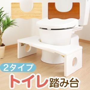 折りたたみ 踏み台 木製 ステップ 子供 こども キッズ 蓋付き 足台 室内 トイレトレーニング|bon-like