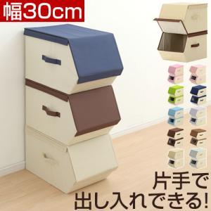 衣類 収納ケース ボックス 押入れ収納ケース フタ付き ファブリック 折りたたみ 収納 クローゼット 服 タオル 衣類収納|bon-like
