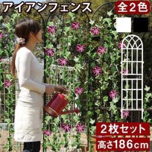 グリーンカーテン グリーンフェンス UVカット 目隠し エクステリア 送料無料|bon-like