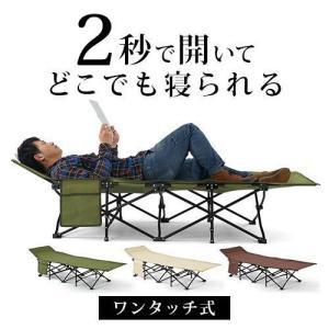 折りたたみベッド キャンプ ワンタッチ式 ベッド アウトドア ワンタッチベッド 組立不要 コット ハイタイプ オートキャンプ 便利グッズ 簡易ベッド|bon-like