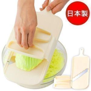 キャベツの千切り スライサー 千切り キャベツスライサー 日本製|bon-like