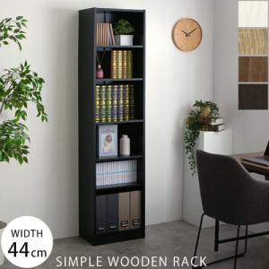 本棚 書棚 おしゃれ インテリア 大容量 北欧 収納棚 省スペース マガジンラック コミックラック ディスプレイ 木製 可動棚 A4 人気の写真
