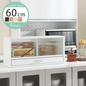 食器棚 キッチンカウンダ― 収納棚 上置き 60cm カウンター上 キッチン収納 おしゃれ シンプル 人気 食器ラック 食器置き 戸棚 上置棚の写真