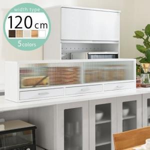 食器棚 収納棚 上置き 120cm カウンター上 キッチン収納 おしゃれ シンプル 人気の写真