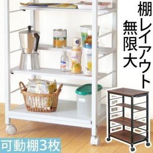 \セールも随時開催/デザイン家具通販Like-Ai  キッチンの空いたスペースや、隙間に適した収納ワ...