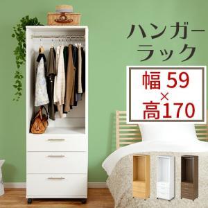 \セールも随時開催/デザイン家具通販Like-Ai  頼りになる1台で3役のスリムな クローゼット。...