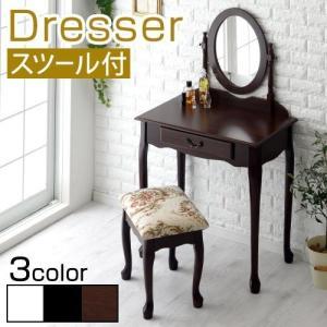 ドレッサー 鏡付きドレッサー ミラー付きドレッサー 鏡台 木製 おしゃれ スツール付き コンパクト 引出し ブラック ブラウン ホワイト|bon-like