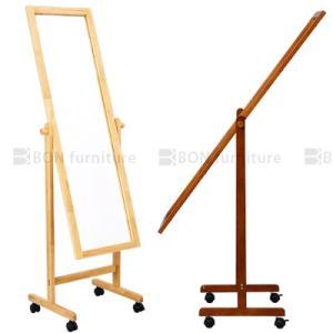鏡 全身 ミラー スタンドミラー 姿見 木製 天然木 回転 キャスター キャスター付き 省スペース おしゃれ|bon-like
