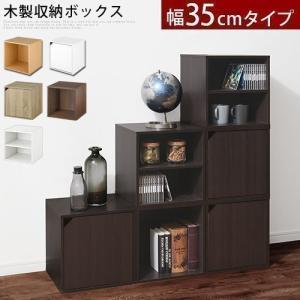 \セールも随時開催/デザイン家具通販Like-Ai  オープン、棚付き、扉付きの3タイプ、3カラーか...