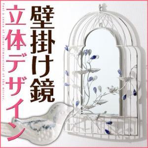 ミラー アンティークミラー 小物置き 鳥かご 壁掛けミラー 玄関ミラー 送料無料|bon-like