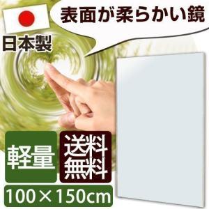 スタンドミラー 鏡 ミラー 全身 姿見 大型 ワイド 飛散防止 おしゃれ 壁掛 木製 軽量 人気 日本製 幅100 高さ150|bon-like