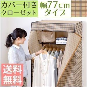 \セールも随時開催/デザイン家具通販Like-Ai  商品仕様 ■材質 フレーム:スチール(粉体塗装...