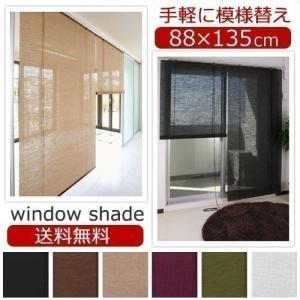 \セールも随時開催/デザイン家具通販Like-Ai  麻を使用し織り上げた生地のシンプルなスクリーン...