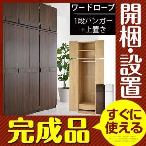 \セールも随時開催/デザイン家具通販Like-Ai  すぐに使える完成品♪お部屋までの搬入、梱包材の...