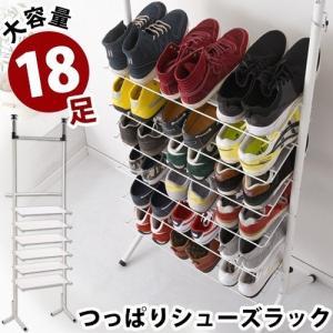 \セールも随時開催/デザイン家具通販Like-Ai  ハンガーラックと靴棚が一体になった突っ張り式の...