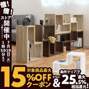 ディスプレイ シェルフ おしゃれ 木製 カラーボックス 横置き 縦置き 積み重ね 収納 リビングボード 部屋 仕切り 棚 収納ボックス 北欧 飾り棚 ラック|bon-like