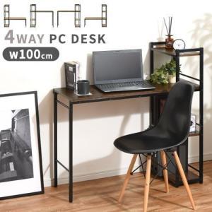 オフィスデスク ハイデスク ローデスク 120cm幅 送料無料 pcデスク デスク パソコンデスク ノートパソコンデスク|bon-like