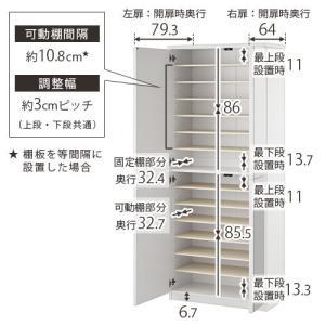 日本製 下駄箱 シューズボックス ラック ブーツスタンド 可動棚 幅75cm 56足収納 ハイタイプ 木製 玄関 通気性 安心 安定 物置き 国産 国内製品 日本産|bon-like|02