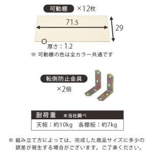 日本製 下駄箱 シューズボックス ラック ブーツスタンド 可動棚 幅75cm 56足収納 ハイタイプ 木製 玄関 通気性 安心 安定 物置き 国産 国内製品 日本産|bon-like|03