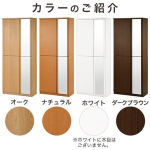 日本製 下駄箱 シューズボックス ラック ブーツスタンド 可動棚 幅75cm 56足収納 ハイタイプ 木製 玄関 通気性 安心 安定 物置き 国産 国内製品 日本産|bon-like|05
