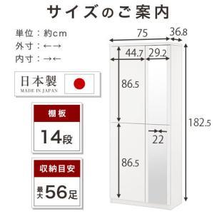 日本製 下駄箱 シューズボックス ラック ブーツスタンド 可動棚 幅75cm 56足収納 ハイタイプ 木製 玄関 通気性 安心 安定 物置き 国産 国内製品 日本産|bon-like|06