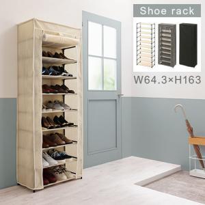 \セールも随時開催/デザイン家具通販Like-Ai  省スペースでスリム、組み立て簡単なシューズラッ...