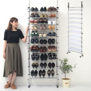 突っ張りシューズラック 10段 薄型 スチール 壁面 ラック 靴収納 フック 靴べら オフィス 傘か...
