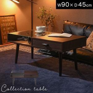 センターテーブル テーブル 木製 棚つき ガラス おしゃれ 北欧風 家具 インテリア リビング 収納 インテリア 送料無料の写真