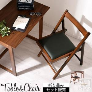 \セールも随時開催/デザイン家具通販Like-Ai  折りたたみテーブルとチェアのお得なセット♪ ※...