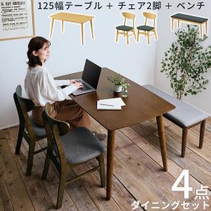 ダイニングテーブルセット 4人 おしゃれ 北欧 ダイニング テーブル 椅子 ベンチ 4点セットの写真