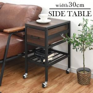 コーヒーテーブル ベッドサイドテーブル サイドチェスト 引き出し おしゃれ 北欧風 送料無料の写真