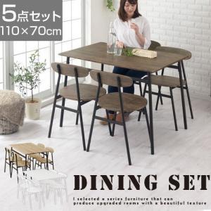 ダイニングテーブルセット 4人用 木製テーブル 椅子 セット 四脚 おしゃれ 北欧風 送料無料の写真