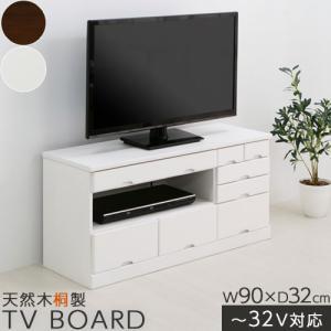 \セールも随時開催/デザイン家具通販Like-Ai  天然目の桐材を使用したロータイプの人気テレビ台...