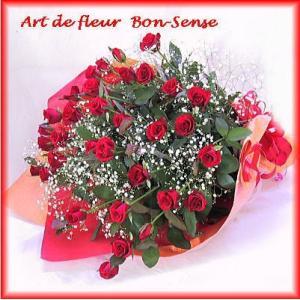 【最高級ランク 赤バラ】 セーヌブーケ バラ 花束|bon-sense