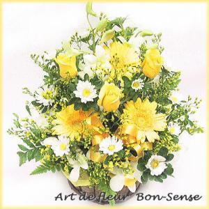 フラワーアレンジメント/アミュゼ|bon-sense