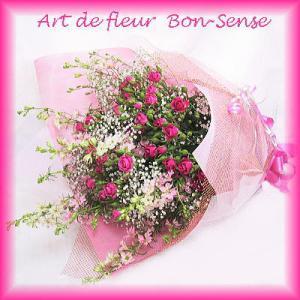 ロワンブーケ|bon-sense