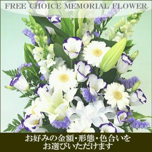 お盆 お悔やみ お供え 花 選べる花ギフト|bon-sense