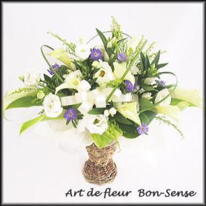 お供え 花 フラワーアレンジメントCUP016|bon-sense