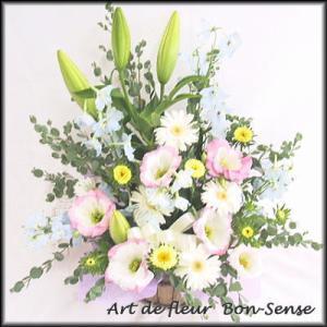 お供え 花 フラワーアレンジメントPSMIX021|bon-sense