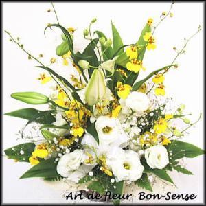 お供え 花 フラワーアレンジメントWY033|bon-sense